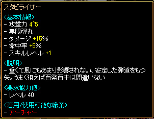 RedStone-05.12.03[05].jpg